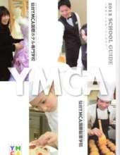 Sendai YMCA College Catalog Cover