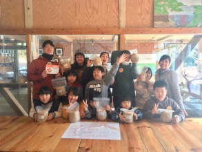 Group of children participating in miso workshop