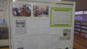 Higashihama ES Taylor Bunko Bulletin Board
