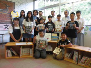 ISU Faculty and Staff Visit to Higashihama ES