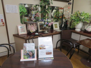 """""""A Gift From Taylor"""" Display at Kazamidori Cafe"""