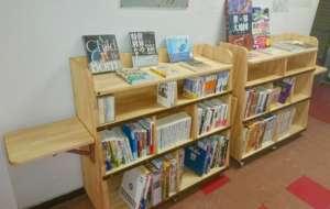 Onigohama JH Taylor Bunko Full or Books!