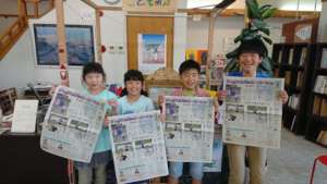 Ishinomaki Hibi Kid newspaper