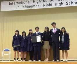 "Ishinomaki Nishi HS ""International Disaster Forum"""