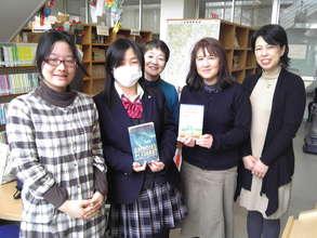 Books Donated to Ishinomaki High School
