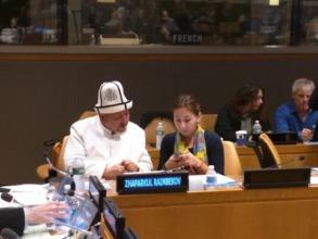 Kyrgyz ICP at the United Nations!