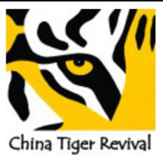 China Tiger Revival
