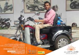 Accessible Motorcycle for young adults