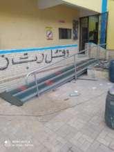 Accessible School