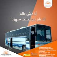 Need for accessible transportation