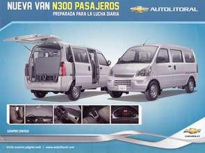 The van we need