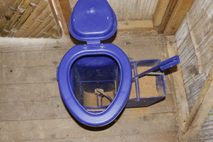 One of the New Composting Toilets