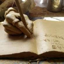Sculpting an Artist by Ramon