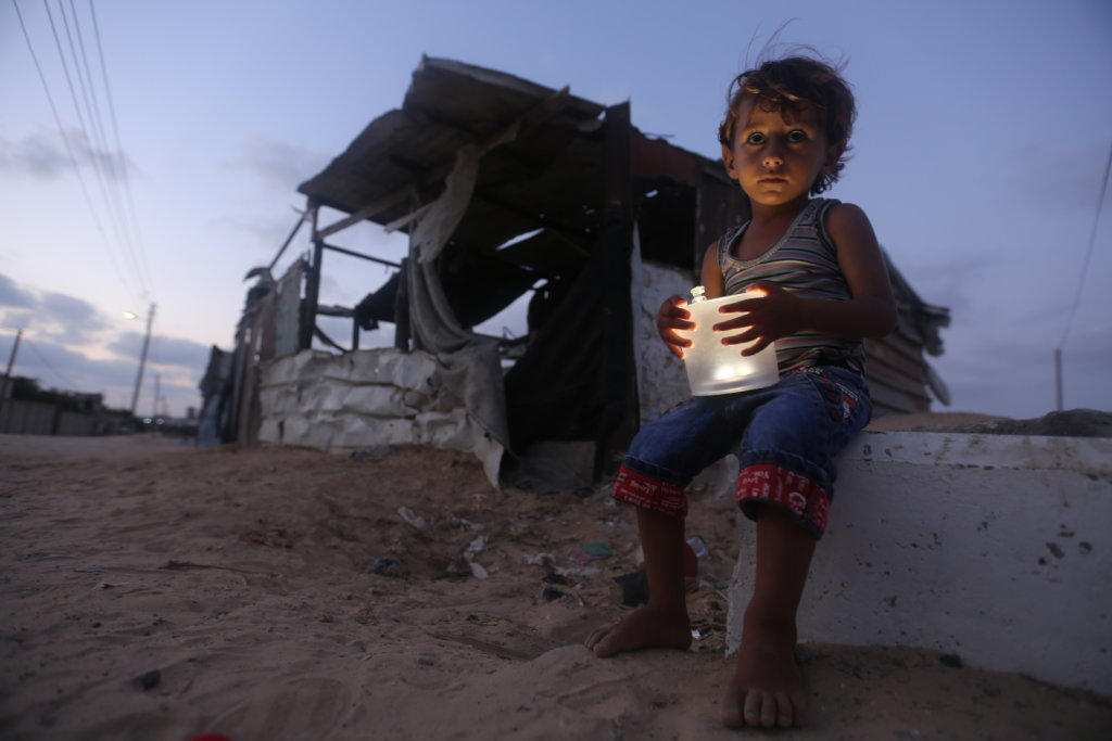 Brighten the Future of Gaza's Children