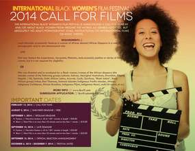 International Black Women's Film Festival Call