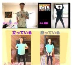 Exercise videos for children