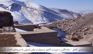 Severe winter conditions in Badakhshan