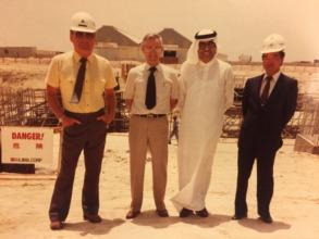 Building GARMCO Aluminum Mill Bahrain Arabian Gulf