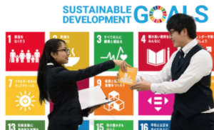 Congratulations to this SDGs Green Map project!