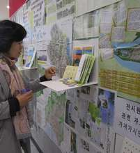 Green Map Exhibit in Gyeonngi Korea