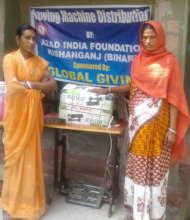 Hadisa from village Rahmatpur