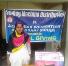 Asma from village Shafakatnagar