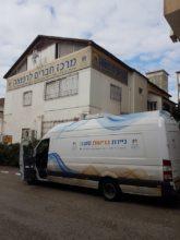 Mobile Pharmacy: Delivering Medicines door-to-door