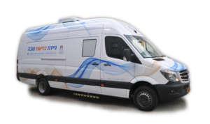 Mobile Pharmacy Van: Distribution Free Meds!