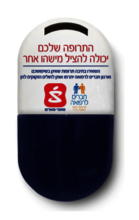 Medicine donation bin