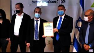 December 29th, 2020: Ministry of Health Award