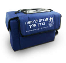 Keep Cool Meds Boxes: For our Mobile Pharmacy Van!