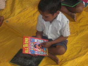 Lokesh study in school