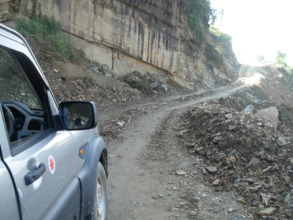The road to Hagam