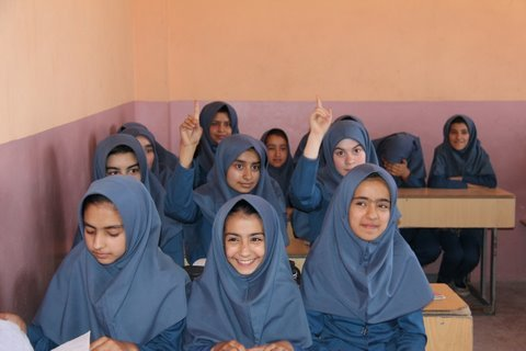 Provide a Scholarship for One Afghan Girl