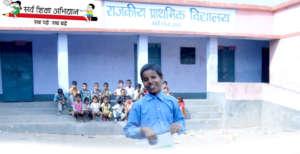 Vidyasagar at School