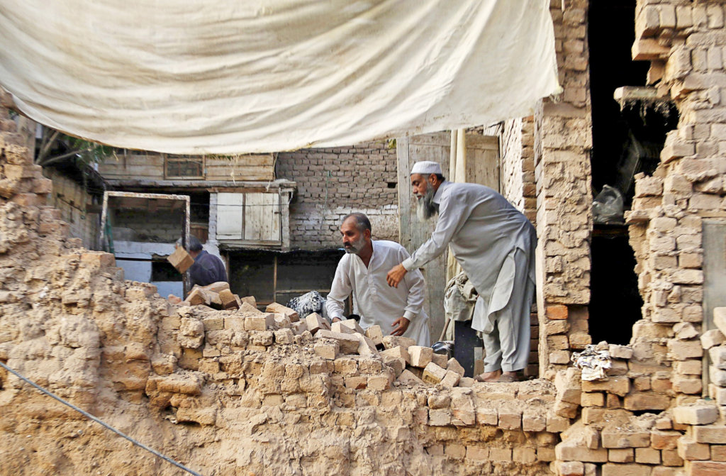 Afghanistan Earthquake Relief and Recovery Fund