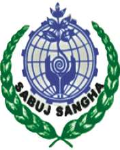 Model School in Sundarban