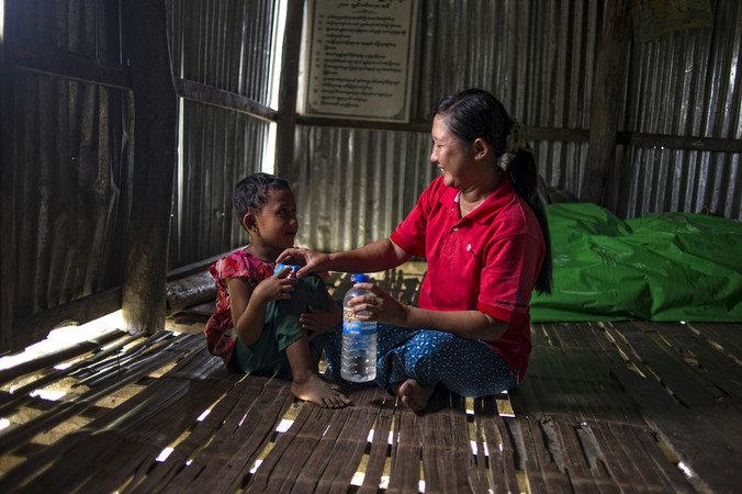 Myanmar Flood Relief