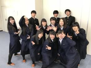Kobe Commercial High School