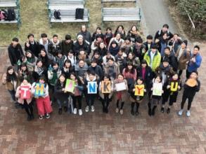 Murasakino High School (Kyoto, Japan)