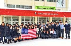 Sapporo Keihoku Commercial HS (Hokkaido, Japan)