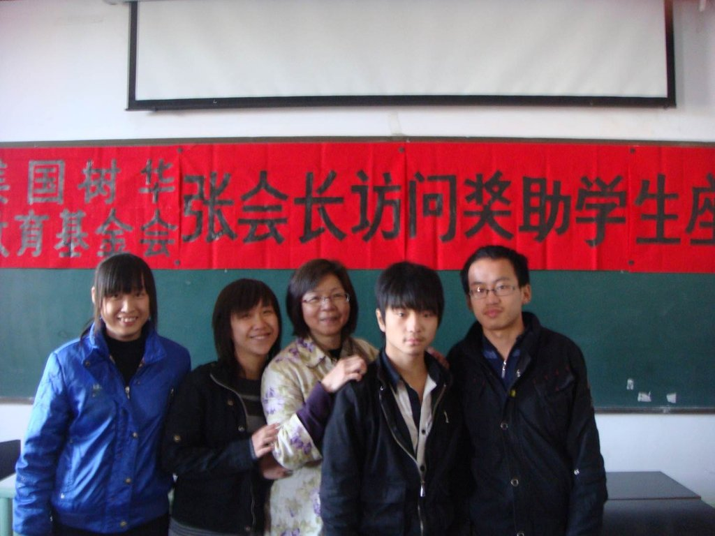 Fund 1000 Scholarships in Rural China for a Year