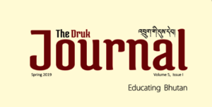 The Druk Journal Publishes Issue on Education