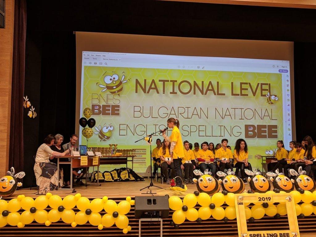 Bulgarian National English Spelling Bee