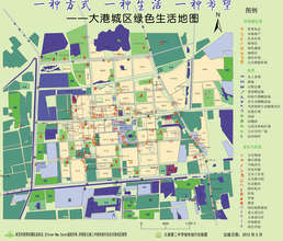 Tianjin Dagang Green Map