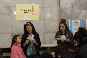 Playing Reading Games in Vratsa