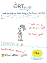 A thank you drawing for CHW's supporters!