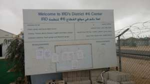 IRD Community Center