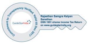 Guide Star, Transparency Verified Key