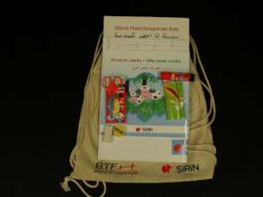 Preschool education kit display